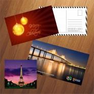 Cartões Postal